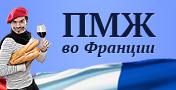 www.oslo.ru