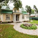 В аренду предлагается современный дом расположенный в Майори с включенным питанием